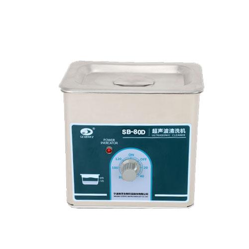 宁波新芝SB-80系列超声波清洗机