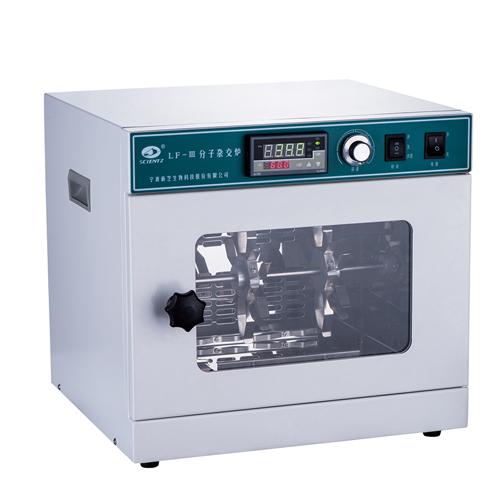 宁波新芝LF-IIIA分子杂交炉