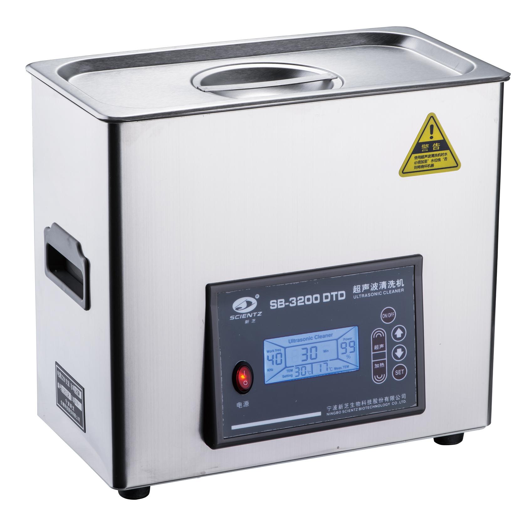 宁波新芝SB-3200DTD超声波清洗机