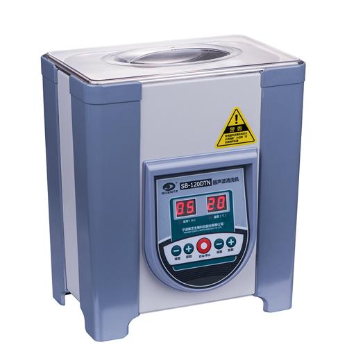 宁波新芝SB-120DTN超声波清洗机(3L)